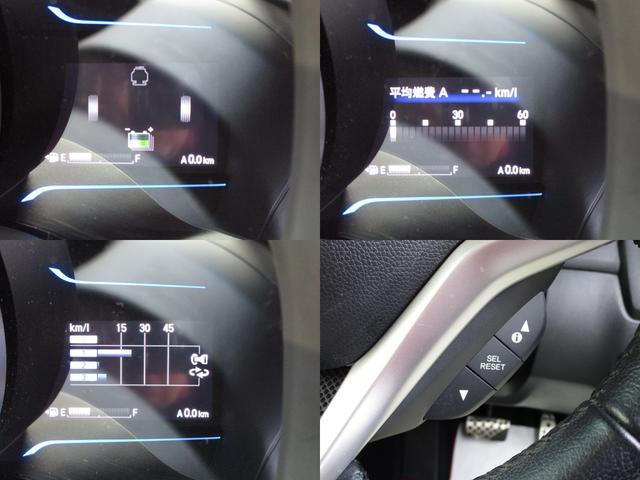 ホンダ フィットハイブリッド Sパッケージ 地デジ対応バックカメラ付純正インターメモリナビ