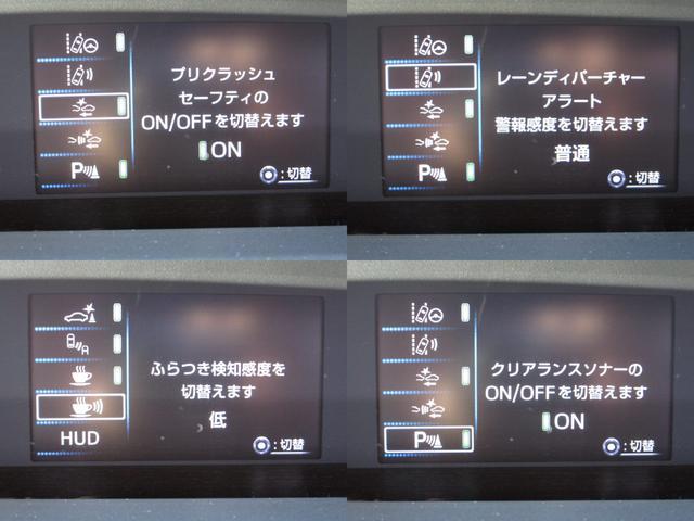 トヨタ プリウス Aツーリングセレクション 地デジ付バックカメラ付9インチナビ