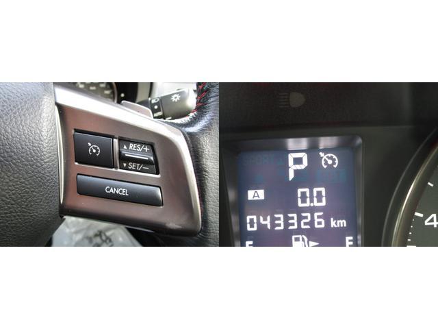 「スバル」「インプレッサスポーツ」「コンパクトカー」「千葉県」の中古車21