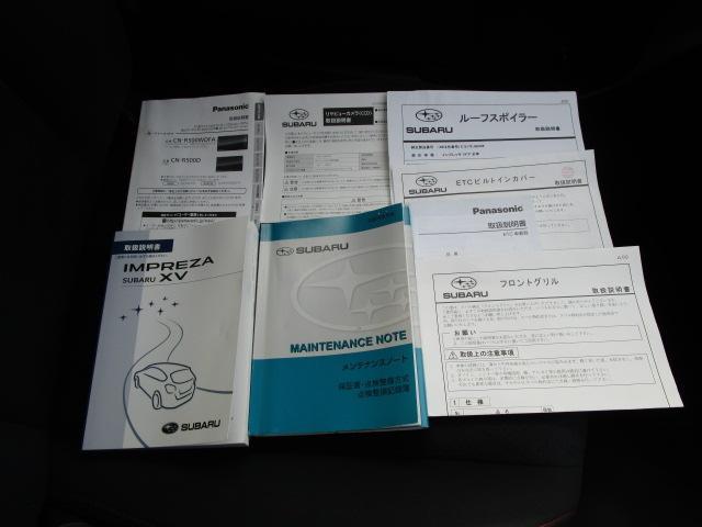 「スバル」「インプレッサスポーツ」「コンパクトカー」「千葉県」の中古車25