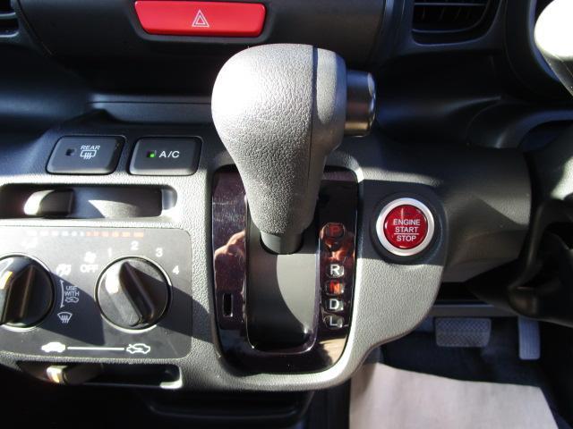 G 車いす仕様 ワンセグ対応バックガイドカメラ付(12枚目)