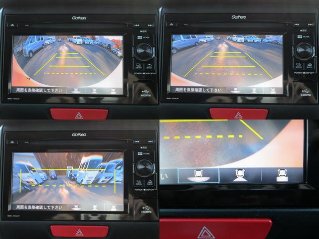 G 車いす仕様 ワンセグ対応バックガイドカメラ付(14枚目)