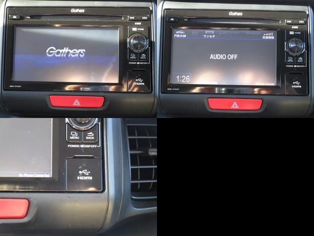 G 車いす仕様 ワンセグ対応バックガイドカメラ付(15枚目)
