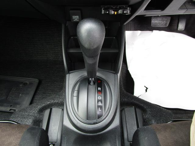 燃費・レスポンスの良いCVTオートマチック