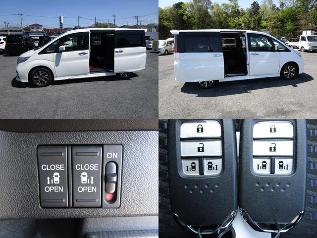 左右パワースライドドアで、運転席&スマートキーで、開閉操作が可能です。