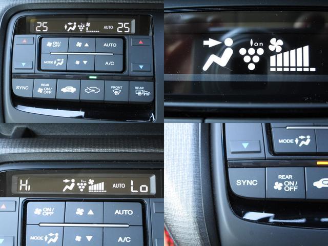 プラズマクラスターイオン&フロント左右独立(SYNC)式フルオートエアコンで、車内は何時も快適です。