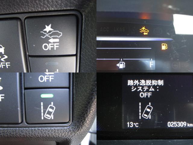 ホンダセンシングで、衝突軽減ブレーキ(CMBS)・車線維持支援システム(LKAS)・路外逸脱抑制制御・誤発進抑制制御・先行車発進お知らせ機能・標識認識機能等で、ドライバーをサポートします。