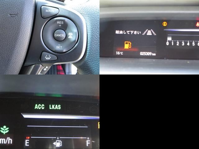 ホンダセンシングで、アダプティブクルーズコントロール付で、前車を追従しますので、ロングドライブでのドライバーの負担を軽減してくれます。
