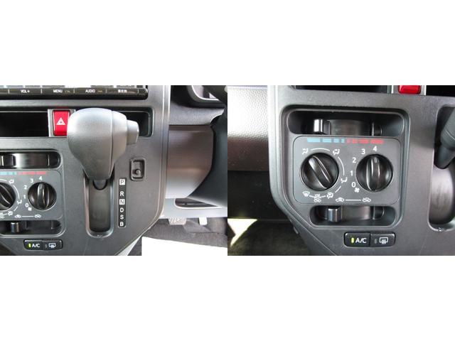 X S スマートアシストII 地デジ対応バックガイドカメラ付純正9型SDナビ 左パワースライドドア(11枚目)