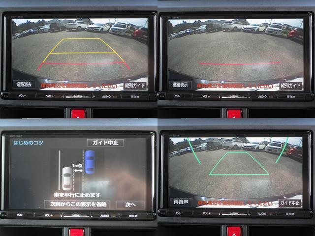 X S スマートアシストII 地デジ対応バックガイドカメラ付純正9型SDナビ 左パワースライドドア(12枚目)