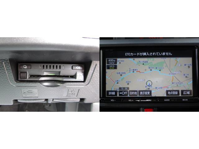X S スマートアシストII 地デジ対応バックガイドカメラ付純正9型SDナビ 左パワースライドドア(14枚目)