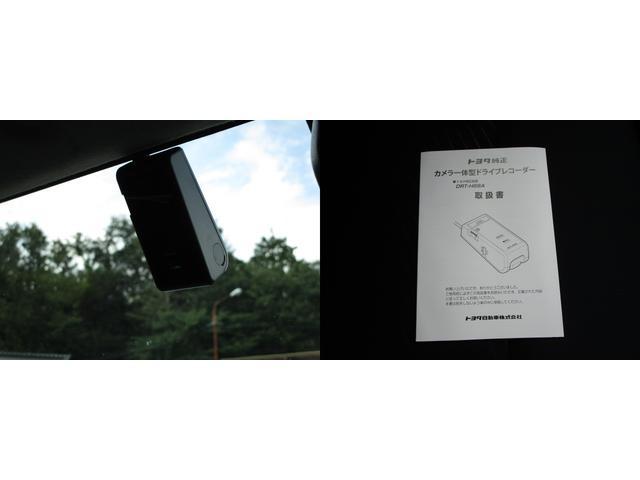 X S スマートアシストII 地デジ対応バックガイドカメラ付純正9型SDナビ 左パワースライドドア(15枚目)
