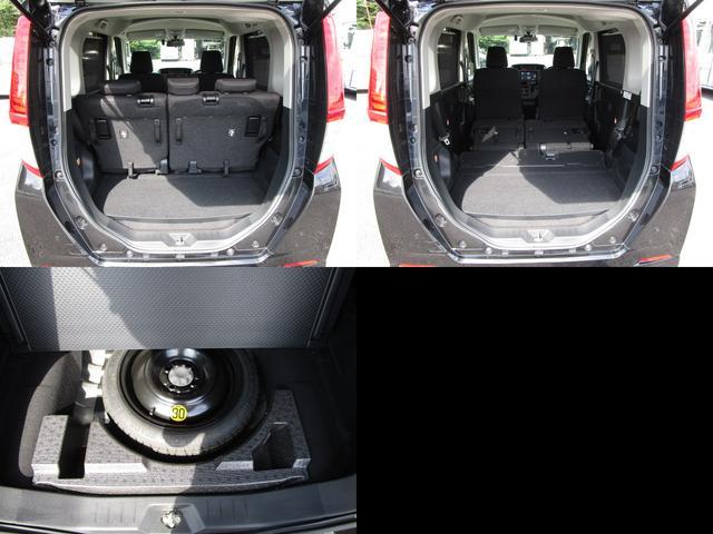 X S スマートアシストII 地デジ対応バックガイドカメラ付純正9型SDナビ 左パワースライドドア(19枚目)