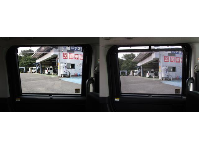 X S スマートアシストII 地デジ対応バックガイドカメラ付純正9型SDナビ 左パワースライドドア(23枚目)