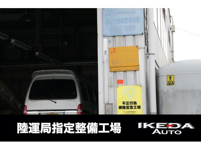 X S スマートアシストII 地デジ対応バックガイドカメラ付純正9型SDナビ 左パワースライドドア(34枚目)
