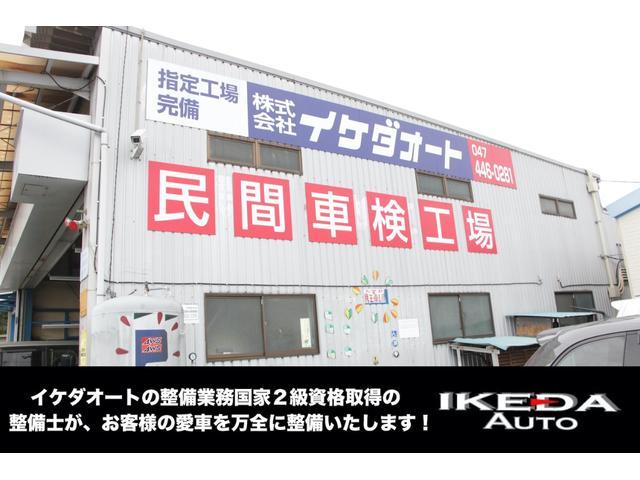 X S スマートアシストII 地デジ対応バックガイドカメラ付純正9型SDナビ 左パワースライドドア(38枚目)