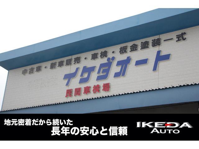 X S スマートアシストII 地デジ対応バックガイドカメラ付純正9型SDナビ 左パワースライドドア(47枚目)