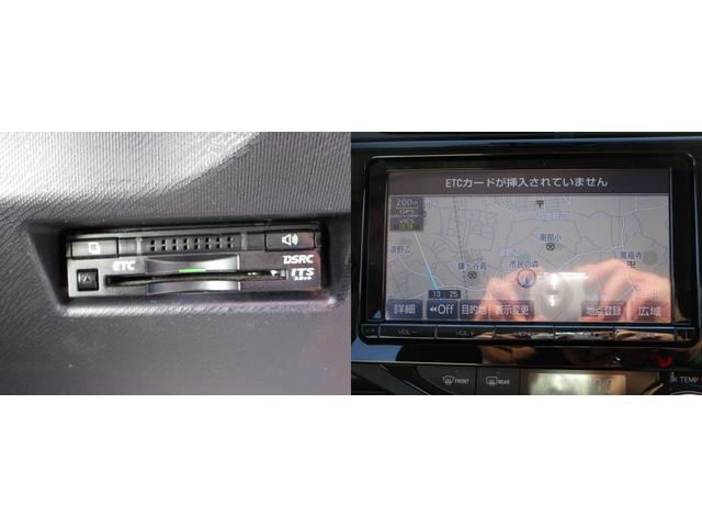 ナビ連動DSRCETC付で、高速道路の割引も利用出来、料金をモニターに表示します。