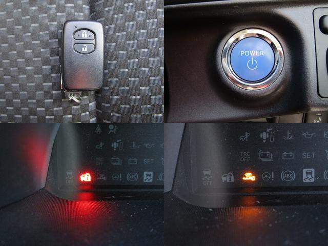 イモビライザーセキュリティ付スマートキーで、盗難防止 スタートシステムでスタートボタンでエンジン始動が可能です。