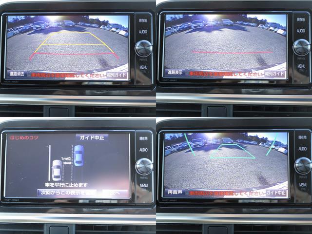 G クエロ 地デジ対応バックガイドカメラ付純正SDナビ 左右パワースライドドア(13枚目)