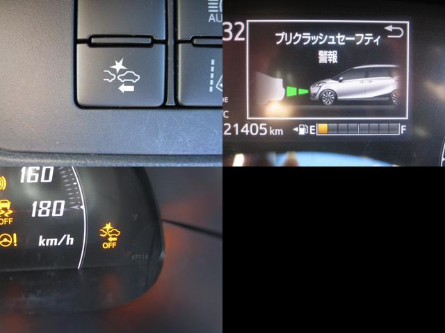 G クエロ 地デジ対応バックガイドカメラ付純正SDナビ 左右パワースライドドア(22枚目)