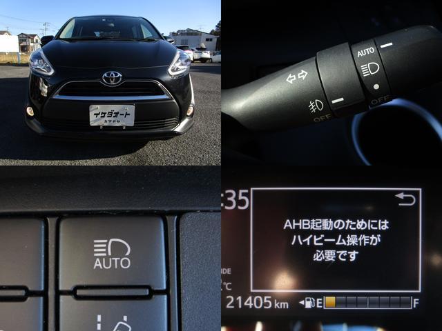 G クエロ 地デジ対応バックガイドカメラ付純正SDナビ 左右パワースライドドア(24枚目)