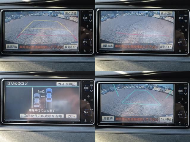 プラタナリミテッド ワンセグ対応バックガイドカメラ付純正HDDナビ 左右パワースライドドア(14枚目)