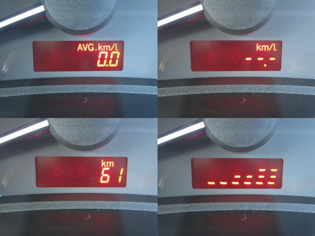 プラタナリミテッド ワンセグ対応バックガイドカメラ付純正HDDナビ 左右パワースライドドア(17枚目)