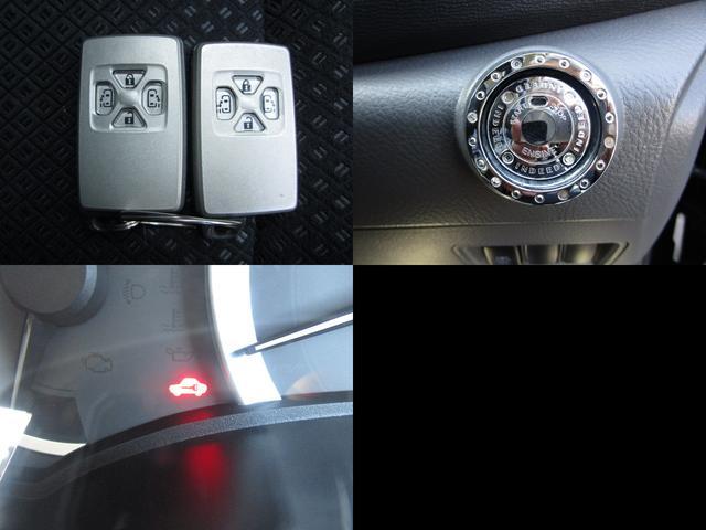 プラタナリミテッド ワンセグ対応バックガイドカメラ付純正HDDナビ 左右パワースライドドア(26枚目)