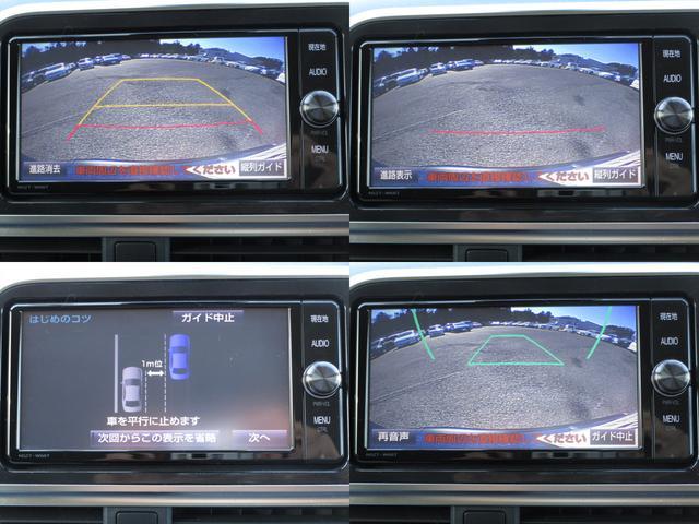 G 地デジ対応バックガイドカメラ付純正SDナビ 左右パワースライドドア(13枚目)