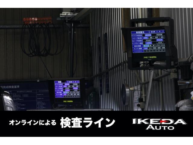 G 地デジ対応バックガイドカメラ付純正SDナビ 左右パワースライドドア(32枚目)