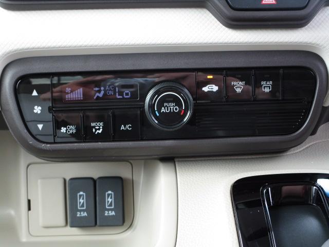 G・スロープLホンダセンシング ワンセグ対応ギャザズディスプレイオーディオ 左右パワースライドドア LEDヘッドライト(13枚目)