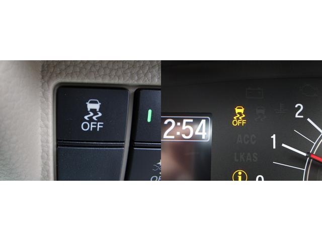 G・スロープLホンダセンシング ワンセグ対応ギャザズディスプレイオーディオ 左右パワースライドドア LEDヘッドライト(21枚目)