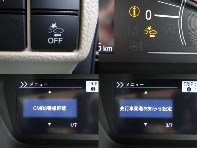 G・スロープLホンダセンシング ワンセグ対応ギャザズディスプレイオーディオ 左右パワースライドドア LEDヘッドライト(22枚目)