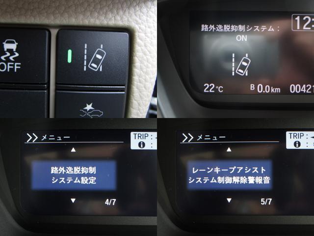 G・スロープLホンダセンシング ワンセグ対応ギャザズディスプレイオーディオ 左右パワースライドドア LEDヘッドライト(23枚目)