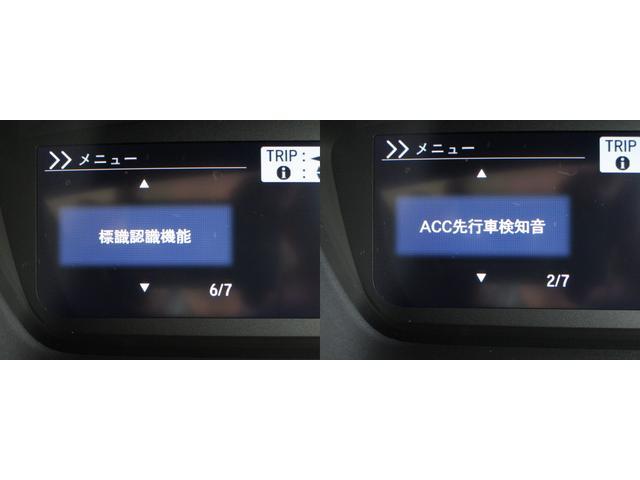 G・スロープLホンダセンシング ワンセグ対応ギャザズディスプレイオーディオ 左右パワースライドドア LEDヘッドライト(24枚目)