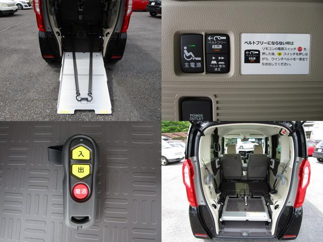 G・スロープLホンダセンシング ワンセグ対応ギャザズディスプレイオーディオ 左右パワースライドドア LEDヘッドライト(27枚目)