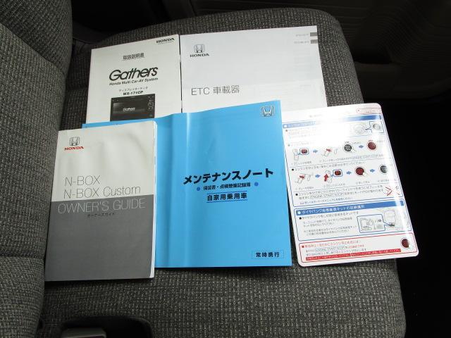 G・スロープLホンダセンシング ワンセグ対応ギャザズディスプレイオーディオ 左右パワースライドドア LEDヘッドライト(32枚目)