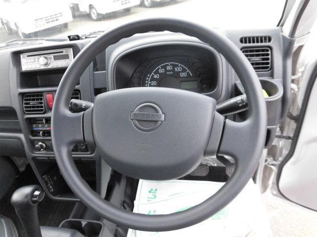 「日産」「NT100クリッパー」「トラック」「千葉県」の中古車5