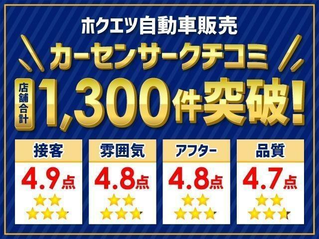 X Lパッケージ 衝突軽減ブレーキ・SDナビ・フルセグTV(2枚目)