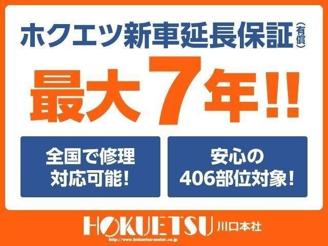 X Lパッケージ 衝突軽減ブレーキ・SDナビ・フルセグTV(4枚目)