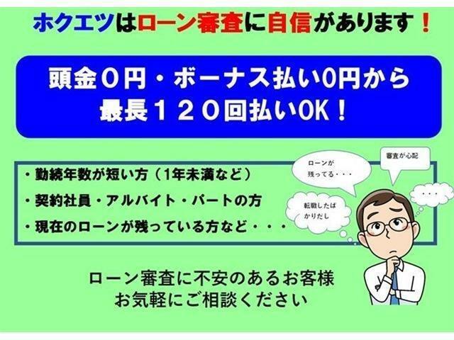 X Lパッケージ 衝突軽減ブレーキ・SDナビ・フルセグTV(5枚目)