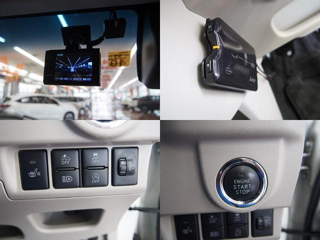 X Lパッケージ 衝突軽減ブレーキ・SDナビ・フルセグTV(57枚目)