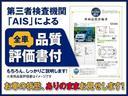 X Lパッケージ 衝突軽減ブレーキ・SDナビ・フルセグTV(3枚目)