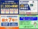 X Lパッケージ 衝突軽減ブレーキ・SDナビ・フルセグTV(59枚目)