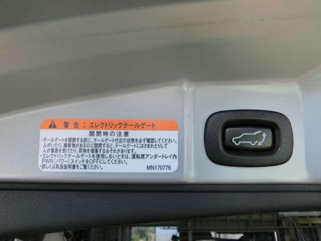 三菱 コルトプラス クールベリー メモリーナビ 電動トランク