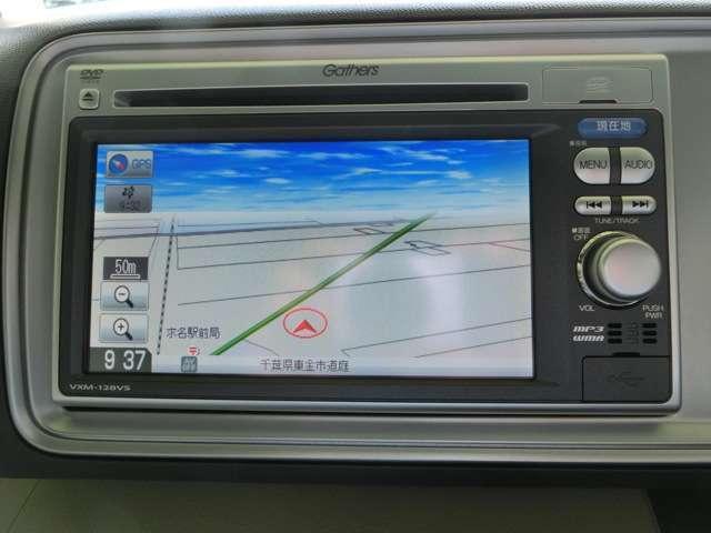 ホンダ ライフ G特別仕様車 HIDスマートスペシャル ETC Bカメラ