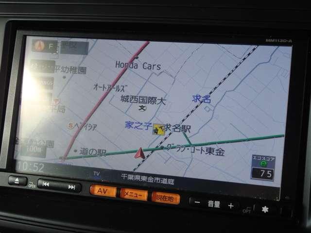 ハイウェイスター SDナビ・ETC・バックカメラ・地デジ(9枚目)