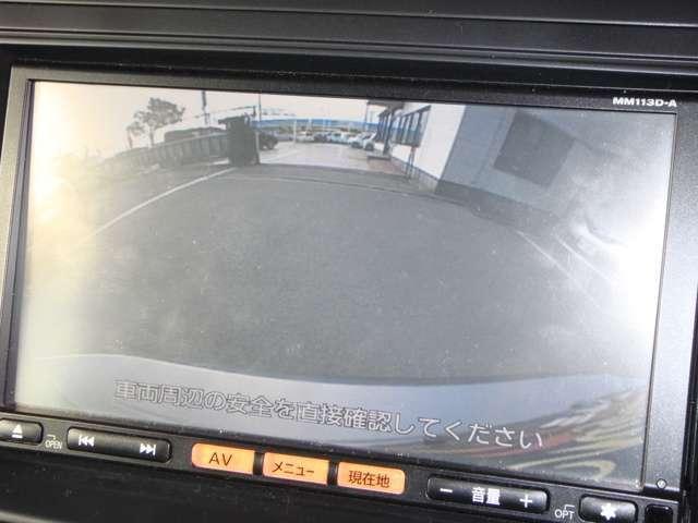 ハイウェイスター SDナビ・ETC・バックカメラ・地デジ(10枚目)