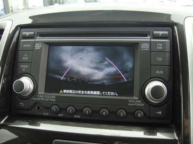 X CDラジオ・バックカメラ・ETC・左パワスラ・フルフラット(11枚目)